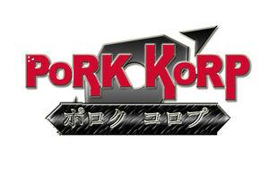 Pork korp logo