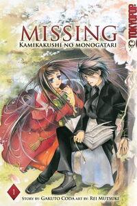 Missing Kamikakushi no Monogatari 1