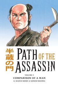 Path of the Assassin 3