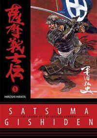 Satsuma Gishiden 1
