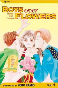 Boys Over Flowers 1