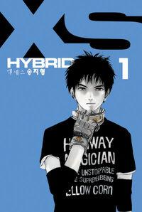 XS Hybrid 1