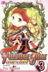 Fushigi Yûgi- Genbu Kaiden 3