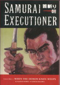 Samurai Executioner 1