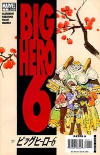 Big Hero Six 1