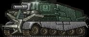 Tank Commando 2 Shape 5574