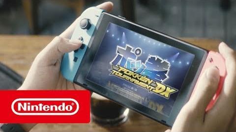 Pokkén Tournament DX - Bande-annonce (Nintendo Switch)