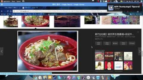 Nihon Fanon Wiki - Kanji Naming Lookup (Demo)