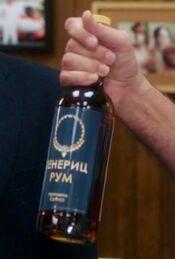 Serbian Rum