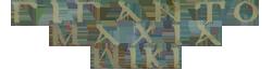 Γιγαντομαχία Wiki