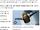 Garomus/Atualização Técnica: 6 de Maio de 2014