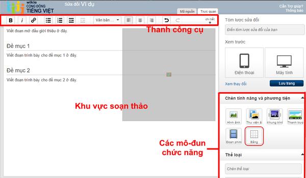 Edit toolbar table highlighted vi