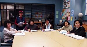 The Joy luck Club study group