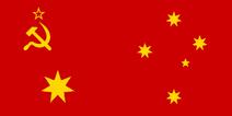 Communist Australian Flag