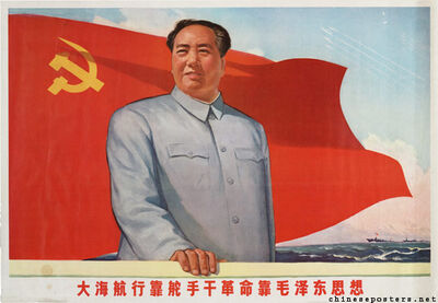 Mao-the-helmsman-poster