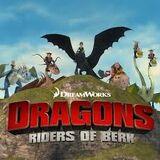 DreamWorks: Dragones