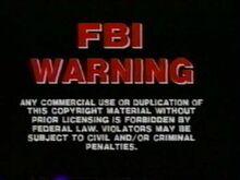 Che warning screen