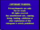 FilmFour Warning Screen