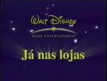 Disney-Entertainment-Brazil-Now-on-Video-DVD
