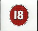 BBFC 18 Screen (1994)