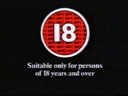 BBFC 18 Card (1991 Prototype)