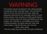 Ushe warning screen 06