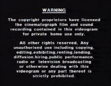 Polygram video warning screen