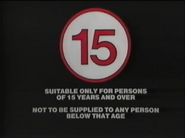 BBFC 15 Card (1985)