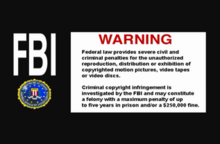Viz media warning screen 01