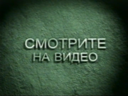 Now on Video (VIDEOSERVIS)