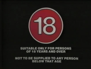 BBFC 18 Card (1985)