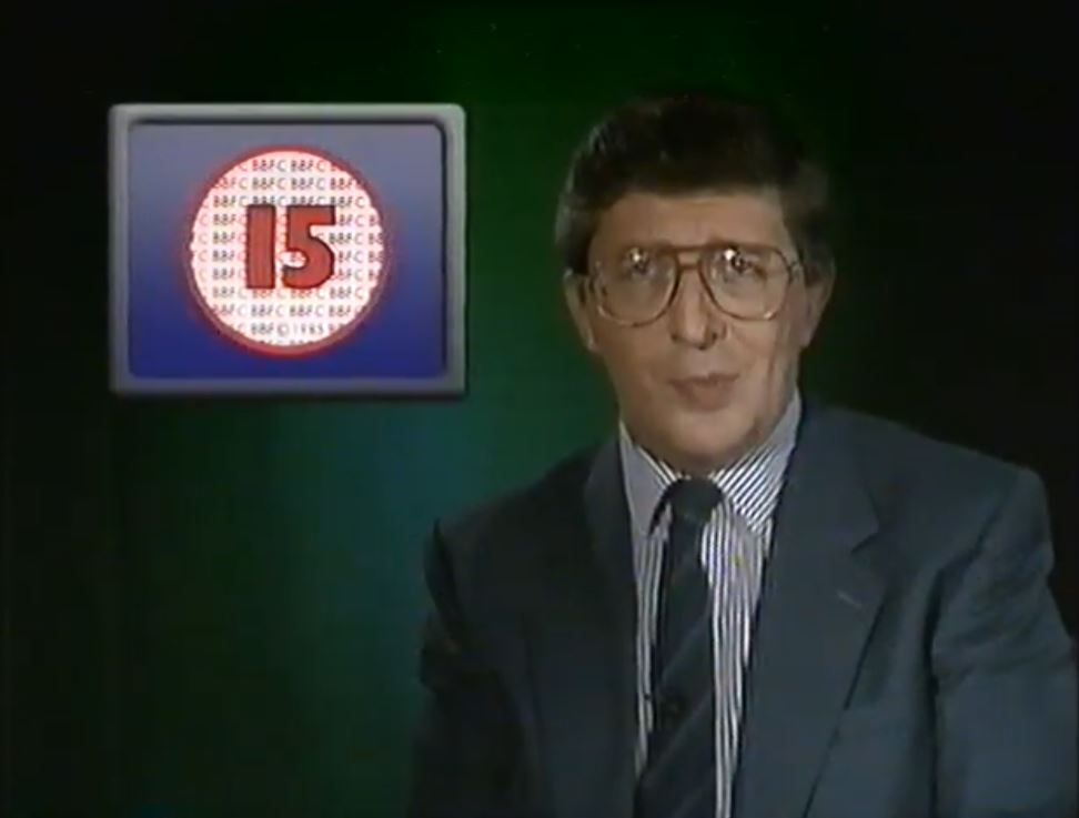 File:BBFC 15 Screen (1990).jpg