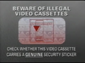 Entertainment in Video Piracy Warning (1991) Hologram