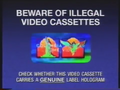 Columbia TriStar Home Video Piracy Warning (1994) Hologram