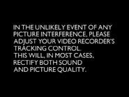 BBC Video Tracking Control Screen (1997)