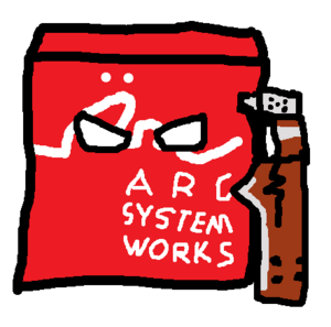 Arc System Workscube