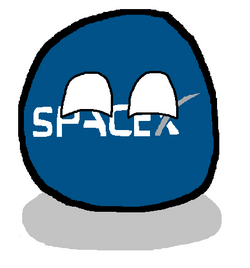 SpaceXball