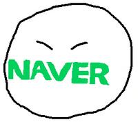 Naverball