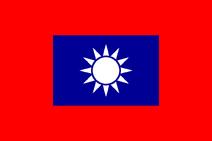 中華民國歷史02