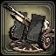 Production 25 Pounder Gun Howitzer