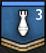 Veterancy Mortar Team 2