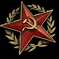 COH 2 Soviet Faction Emblem