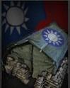 國軍兵營 頭像