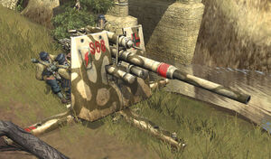 Unit 88mm Flak 36 0
