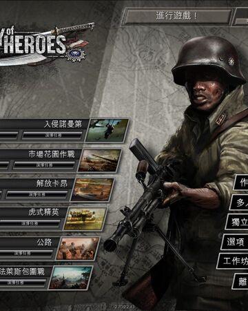 Company Of Heroes Far East War Company Of Heroes Wiki Fandom