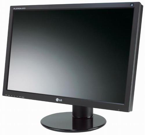 File:Lg monitor.jpg