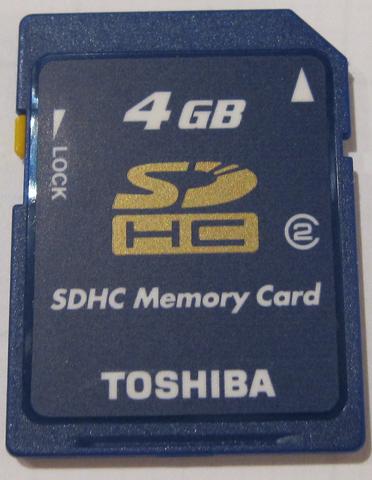 File:MemoryCard.png