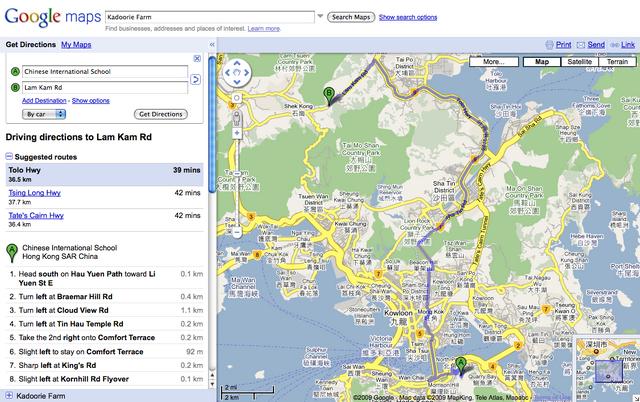 File:Google Maps.png