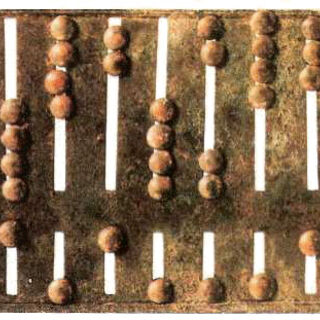 <b>200 AD</b> - The Roman hand abacus. It was the first portable calculating device for engineers, merchants and presumably tax collectors