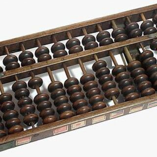 '<i>1300 AD</i>-'The abacus, using beads strung on wires and mounted in a frame, is in widespread use in China